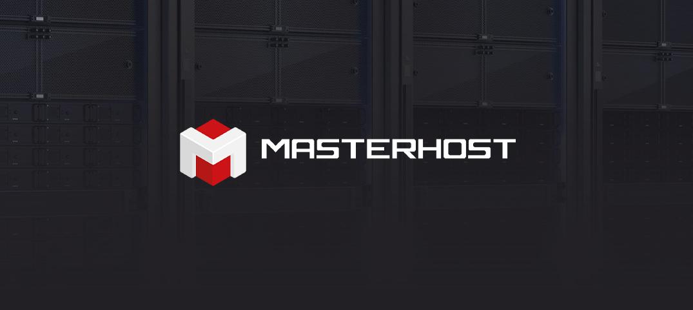 (c) Masterhost.ru