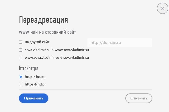 Как разместить домен на хостинге мастерхост апач хостинг