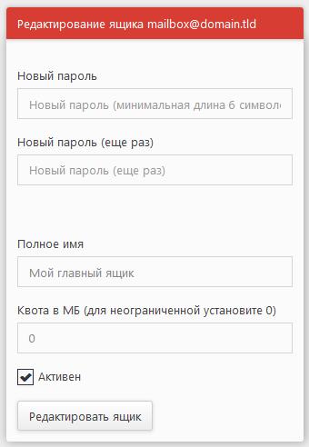 хостинг для самп серверов